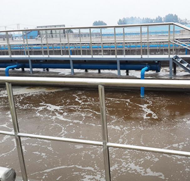 化工厂废水污水处理方案