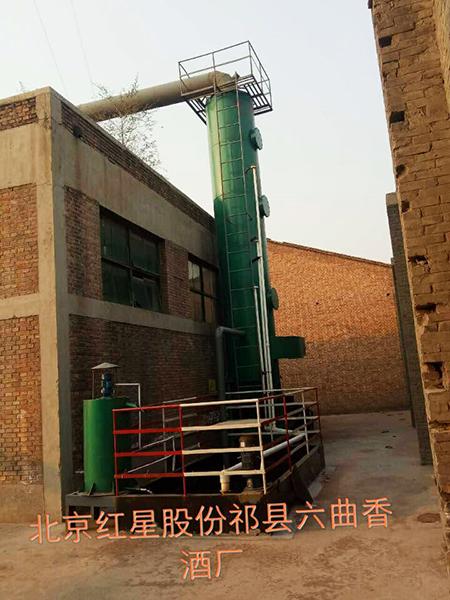北京红星股份祁县六曲香酒厂